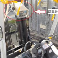 forklift-loadcell