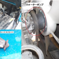 waterpump-repair