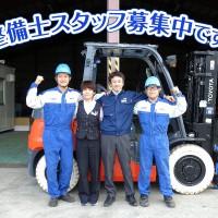 chiba_staff_all