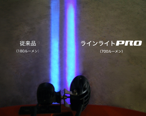 led-line-light-pro-blue-compare