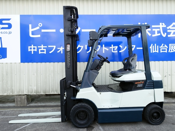 トヨタ 7FBH25