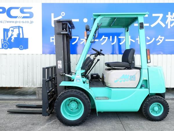 三菱 FG20